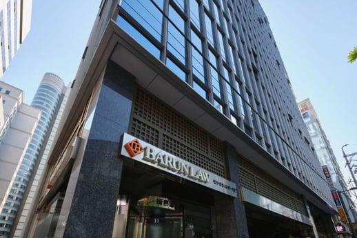 에비슨영코리아, 법무법인(유한)바른 사옥 바른빌딩 매각자문사로 선정