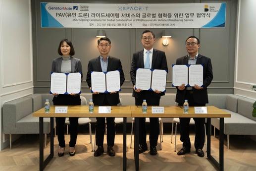 [에비슨영 코리아, 젠스타메이트] PAV (유인 드론) 라이드셰어링 서비스의 글로벌 협력을 위한 업무 협약식