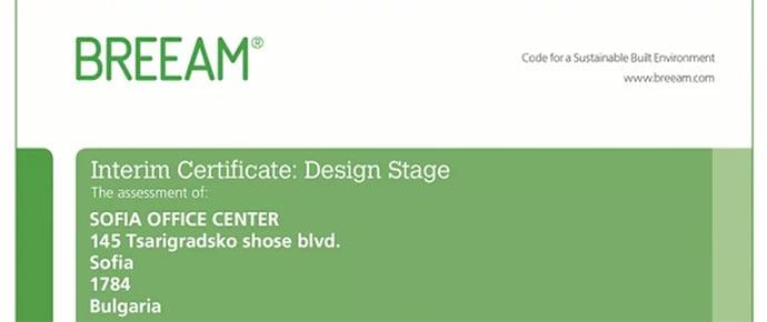 Breem Excellent Certified Green Building